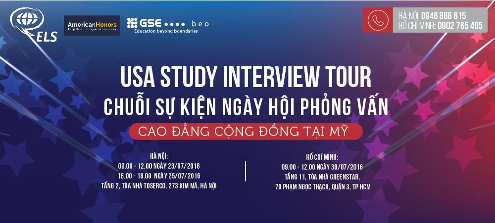 USA STUDY TOUR-02